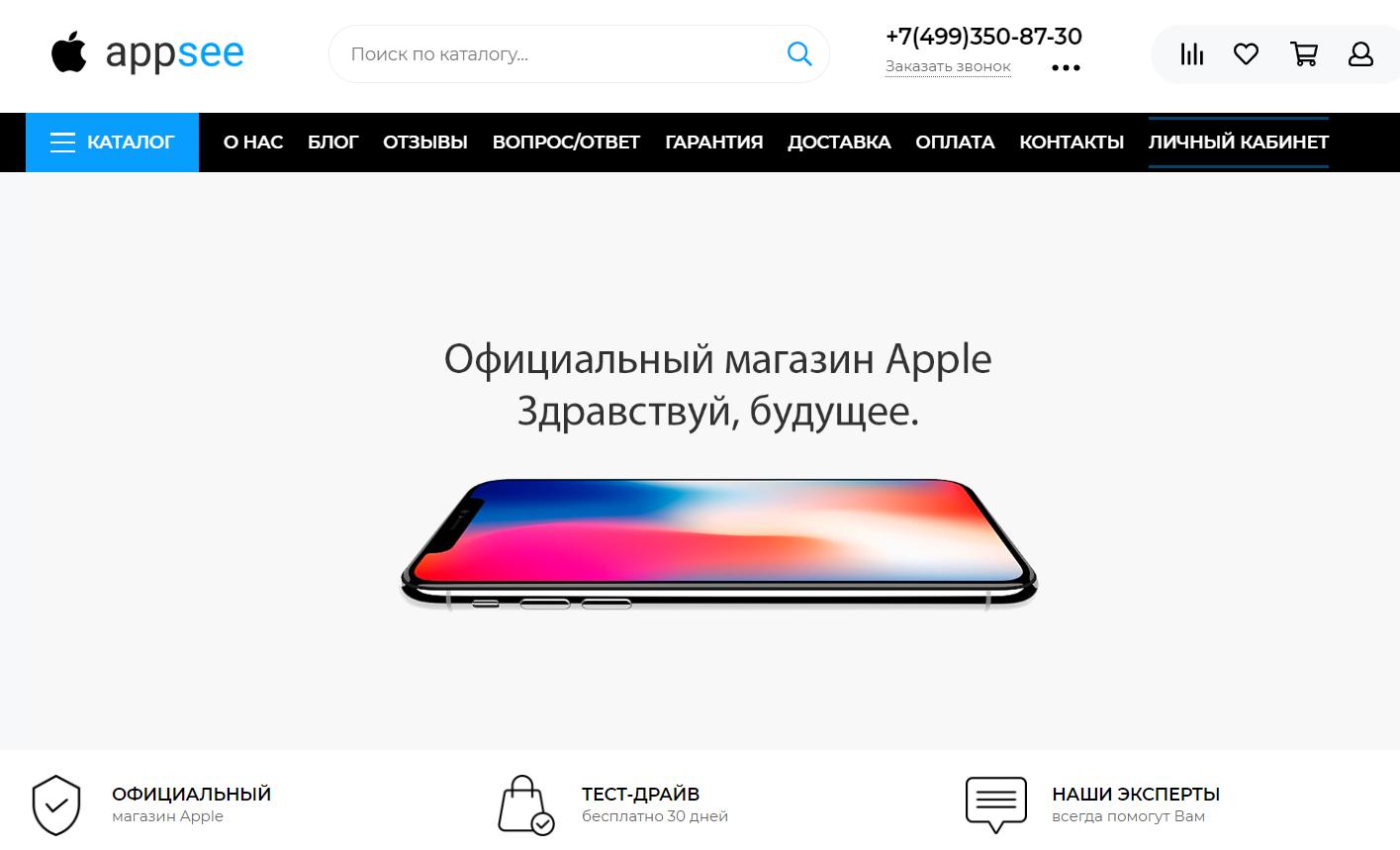 Магазин appsee.ru отзывы