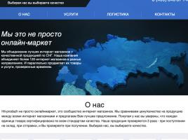 Осторожно мошенники — hit-prodazh.pro