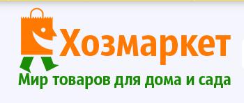 Положительный отзыв hozmarket-ekb.ru