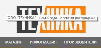 Осторожно мошенники!! osennie-noutbuki.ru