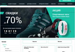 Осторожно мошенники!! sport-shope.ru