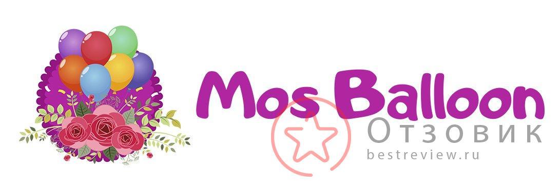 Mos Balloon
