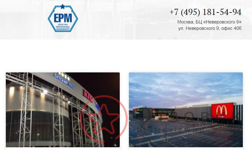 www.epm24.ru