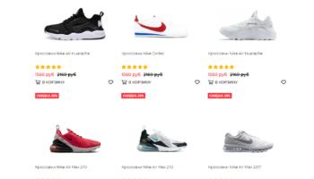Shoes Moda – обувь и одежда оптом (www.shoesmoda.ru)