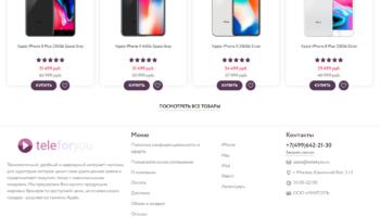 www.tele4you.ru — TELE4YOU интернет-магазин