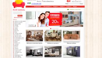 alemebel.ru – Аллё Мебель – интернет-магазин мебели