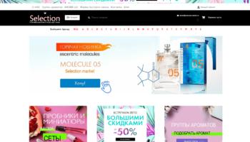 selection-market.ru — Selection — интернет-магазин парфюмерии