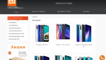 xiaomi-smartphones.ru — Xiaomi Store — магазин техники Xiaomi