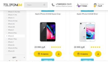 telefoni24.ru — Телефоны24 интернет магазин