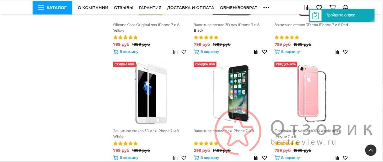 Магазин \ sotosklad.ru \ СотоСклад