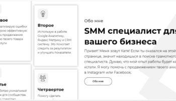 katiesmm.ru интернет магазин
