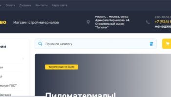 piloderevo.ru интернет магазин