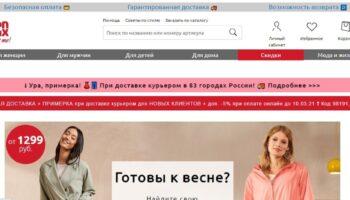bonprix.ru интернет магазин