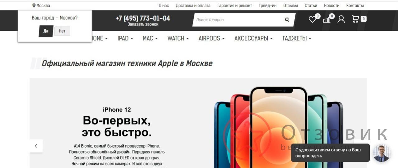 dmmarket.ru интернет магазин