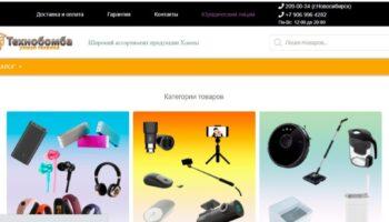 texnobomba.ru интернет магазин