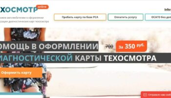 https://iriri.ru/ интернет магазин