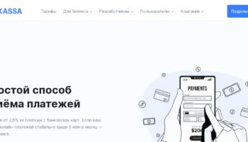 roskassa.net