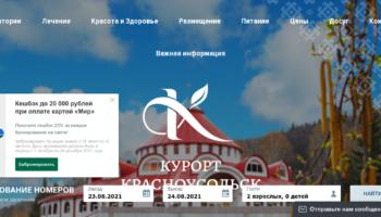 krasnousolsk.ru