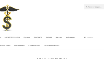 Осторожно! valiumelenium.ru