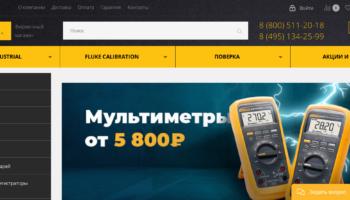 fluke-online.ru