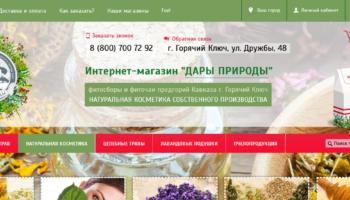 daryprirody.com