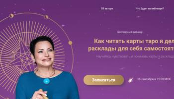 natasha-ross.ru