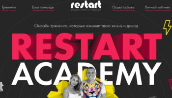 restart-academy.ru